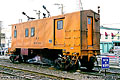 Orange Flanger train car. Roseville, CA 'Nikon F100 35mm SLR' (Click for larger view)